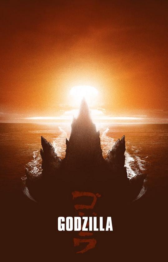 Adam Rabalais Godzilla