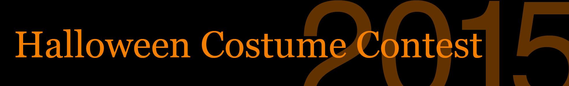 HL Costume Contest 2015