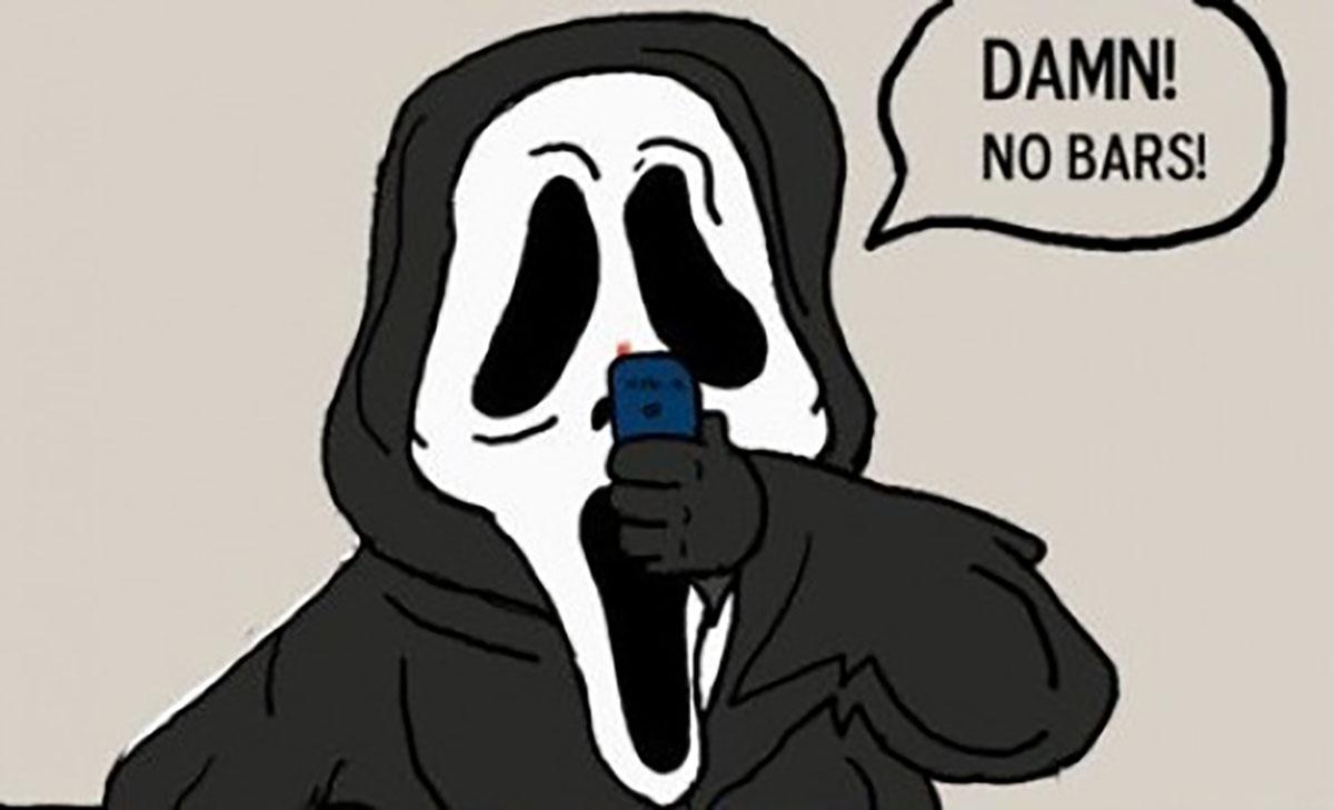 Scream — No Bars