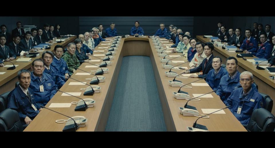 Shin Godzilla Conference