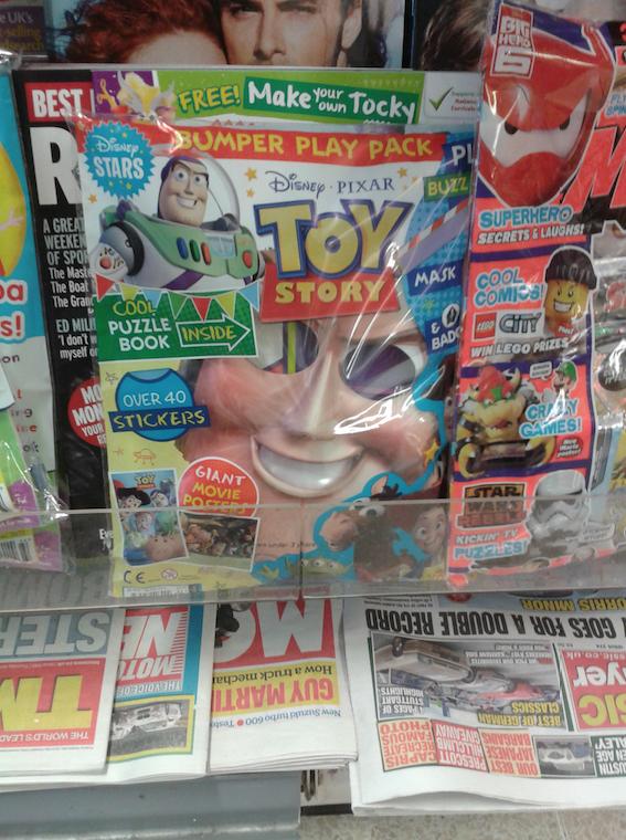 Buzz Lightyear? Or Purge Mask?